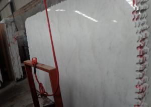 China Commercial Oriental White Marble Stone Slab Tiles For Bathroom Decoration on sale