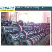 China concrete electric pole /pile mast making machine and moulds on sale