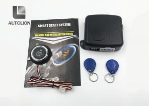 China Push Start Button Car Engine RFID Engine Lock Ignition Starter Keyless Entry System on sale