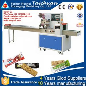 China cereal bar &chocolate bar&energy bar packing machine , packaging machine on sale