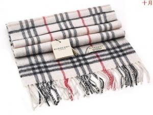 32f2968acac ... sale Quality Wholesale Replica Burberry Scarves