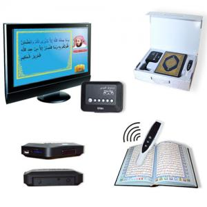 China OEM Wireless 8GB Digital Electronic Quran Pen Reader to Learn Holy Quran on TV on sale
