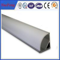 led rigid bar aluminium profile led strip bar,anodized matt aluminium profile led strip