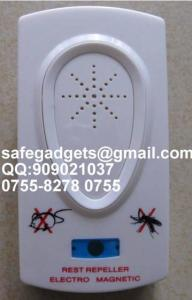 China Electronic Helminthes Machine Pest Repellent Mosquito Killer Mosquito Repellent on sale