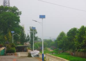 China Endurable Solar Powered LED Street Lights 430 * 340 * 145mm Aluminum Alloy on sale
