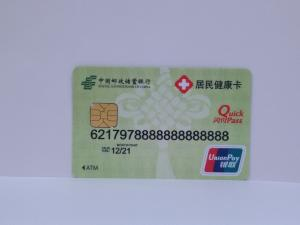China Printed Social Security ID Card / Citizen Health Card with Financial inclusive Function on sale