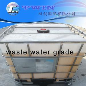 Quality waste water grade liquid Poly Aluminium Chloride PAC CAS#: 1327-41-9 for sale