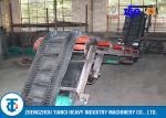 5 - 6T/H Sidewall Conveyor Belt Large Angle Type Fertilizer Transportation Use