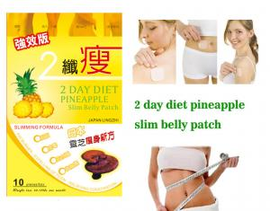 China Navel 2 day diet patch Botanical Slimming Patches Healthy ebay top selling products on sale