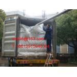 編まれる ISO9001/ISO14000 20ft PP はペット樹脂のためのバルク コンテナはさみ金を乾燥します