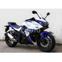 China LED Light Comfortable Sport Bike R3A CBB 150cc 200cc 250cc 350cc ZongShen Engine on sale