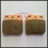 China ATV Best Quality Brake Pads SUZUKI LTZ400 Brake Pad Brake Disc on sale