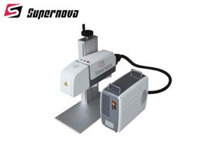 China Supernova Laser Gold Silver Jewelry 3D Laser Engraving Machine For Surfaces on sale