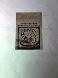 China Customized Aluminium Foil Bag , Pet Self Adhesive Toy Storage Bag Eight Colors on sale