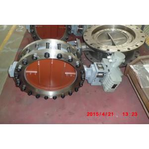 China Electric Actuated Butterfly Valve , DN50 - DN2400 Wafer Butterfly Valve Flange Type on sale