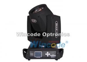 China Phase Motor 2 or 3 7R 230W Beam Moving Head  Osram Siruis HRI YODN MSD R7 on sale