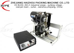 China Semi Automatic Ribbon Printing Machine For Printing Paper Label Date on sale
