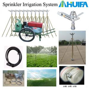 China Water Sprinkler Irrigation Systems for Sale on sale