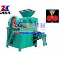 New style and guaranteed quality BBQ barbecue briquetting machine