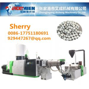 China PE PP HDPE LDPE film pelletizing machine extrusion line granulation machine recycling machine on sale