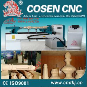 China clothes tree processing cnc wood carving machine for high quality office furniture factory from COSEN CNC on sale