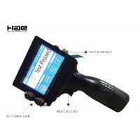 EBS 250 Handjet Handheld Inkjet Printer / EBS Hand Jet Portal Printer