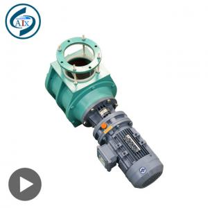 China Airlock / Rotary Valve Airlock For Feed Processing Equipment CE Certification on sale