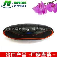 New Designed 2014 Hot Selling CSR Bluetooth Speaker Good Quality for Mobile Phone iPad