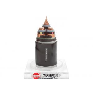 China Medium Voltage power Cable | Cu-Conductor, XLPE insulated, copper tape screened electrical cable on sale