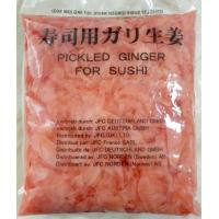 Healthy And Safe Dried Ginger Root / Sliced Pickled Ginger For Japanese Sushi