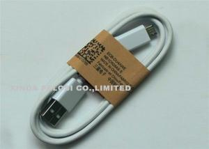 China Super Fast Android Magnetic Data Cable ,  Magnetic Charger Cable on sale