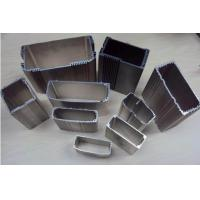 China anodizing aluminum extrusion electronic enclosure6063 material for Industry on sale