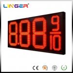 Cheap 12'' Red Color Four Digits LED Gas Price Display for Petrol Station