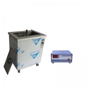 China New Condition Industrial Ultrasonic Cleaner High Frequency Waves 100khz-200khz on sale