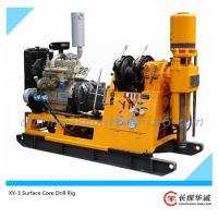 XY-3 Core Drill Rig for engineering coring; soil sampling; Soil Investigation; spt equipment