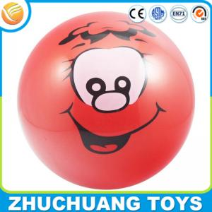 China 2015 custom design cheap pvc inflatable toys for children on sale