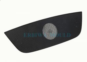 China High Precise Mesh Grille Mould For Car Door Speaker Grille , Car Door Trim Molding on sale