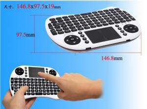 China 2013 Free shipping Hot I8 mini wireless keyboard mouse combo free shipping Black and white choice on sale