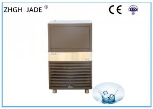 China Water Cooling Stainless Steel Undercounter Ice Maker R404A Refrigerant supplier