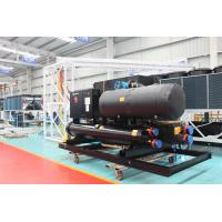 Residential R134a 1419KW Water Cooled Screw Chiller Heat Pump System