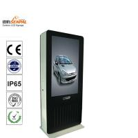Floor Stand Outdoor LCD Monitor With Touch Screen , Waterproof outdoor display monitor