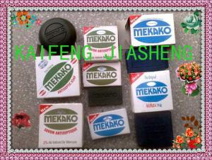 China Antiseptic Soap on sale