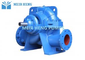 China Cast Iron Water Centrifugal Pump High Capacity Electric Water Pump on sale