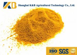 China Corn Material Chicken Feed Protein 200g Free Sample Low Moisture Can Keep Fresh on sale