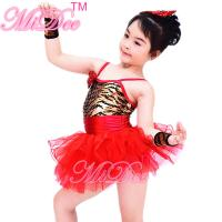 China Stage Performance Kids Dance Clothes Confetti Dance Tutu Skirts Animal Printed With Bows on sale