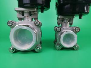 China ON OFF Control Motorized Ball Valve / Actuated Ball Valve PN10-16 Pressure on sale