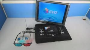 China 18 Inch Portable DVD Player,Resolution:800*480,TV & Game & Analog TV Function on sale
