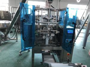 China Chemical Toner Talcum Powder Filling Machine on sale