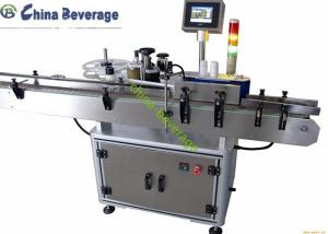 China Double Side Automatic Labeling Machine Flat Square Bottle Sticker Packing on sale