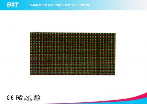 China 16 x 32 Dots 10mm Pixel Pitch 1R1G Led Display Module dual color 1/4 Scan Driving on sale